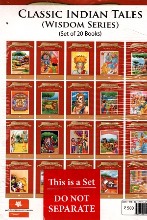 Classic Indian Tales (Wisdom Series) (Set of 20 Books)
